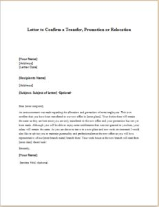 Letter to Confirm a Transfer, Promotion or Relocation DOWNLOAD at http://writeletter2.com/letter-to-confirm-a-transfer-promotion-or-relocation/