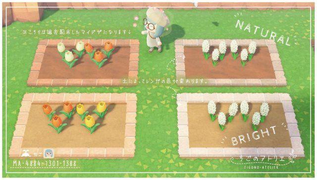 Flower Bed Acnh Garden Ideas