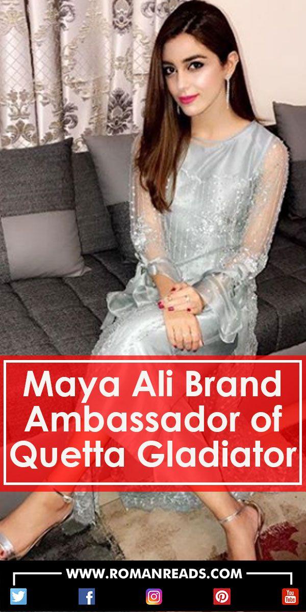 Pakistani film aur Tv Drama ki famous actress Maya Ali bhi PSL ki team Quetta Gladiators ki brand ambassador bana Diya Gaya #MayaAli #QuettaGladiators #Psl3 #psl2018 #Cricket #Icc #RomanReadsArticles #RomanReads