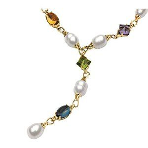 Jewelplus 18k Yellow Gold Aquarella® South Sea Cultured Pearl and Genuine Gemstone (Amethyst, Peridot, Citrine, Topaz) Necklace