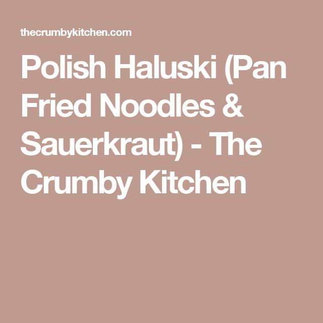 Polish Haluski (Pan Fried Noodles & Sauerkraut) – The Crumby Kitchen