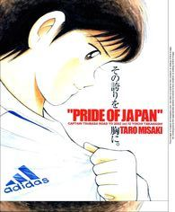 Pride of Japan