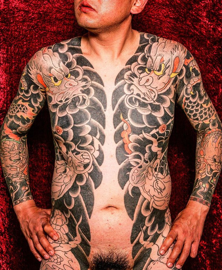 32 Best Yakuza Tattoo Images On Pinterest