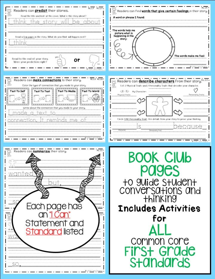 Book Club Accountability for every First Grade Literature and Informational Common Core Standard Great way to differentiate in your classroom $2