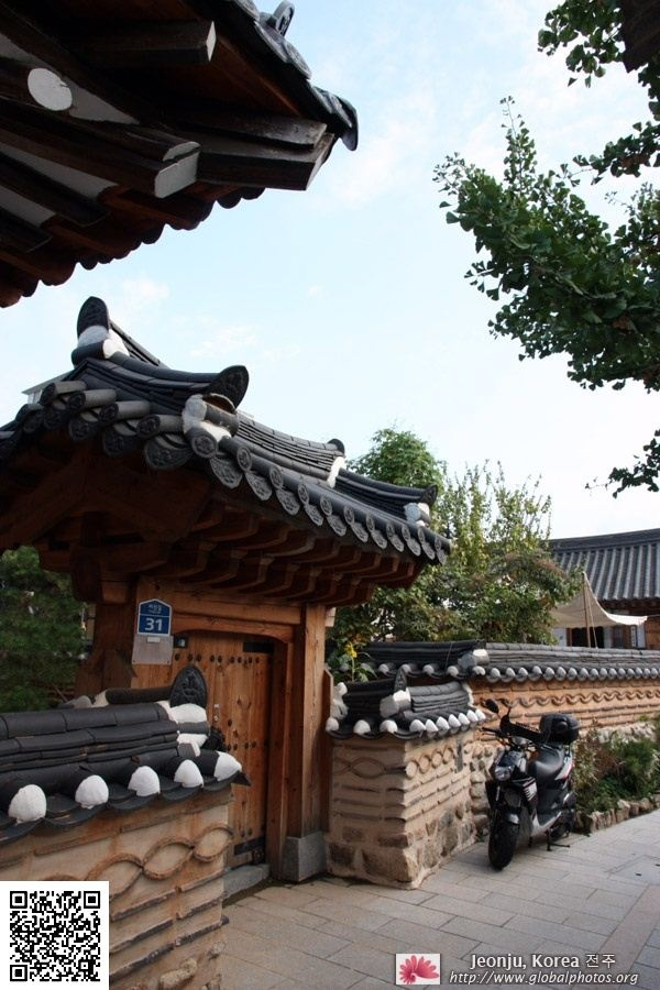 I want to live in a traditional korean house someday...