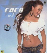 CoCo Lee: The 9th Night - (WYB7)