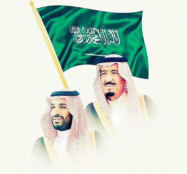 Pin By Zaher Iyaso On Saudi Arabia Happy National Day King Salman Saudi Arabia National Day Saudi