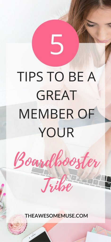 5 tips to be a great member of your BoardBooster tribe. Follow these tips to help explode your blog when you use reciprocal pinning with other bloggers to drive traffic to your blog. Boardbooster tutorial | Boardbooster Tribes | How to use Boardbooster Tribes | Drive traffic to your blog | Pinterest strategy | Boardbooster vs Tailwind tribes | Blogging tips *contains affiliate links