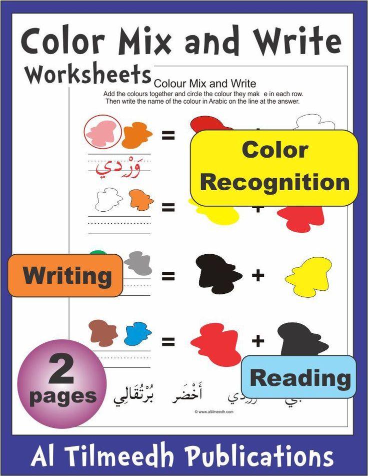 www.arabicplayground.com Color Mix and Write