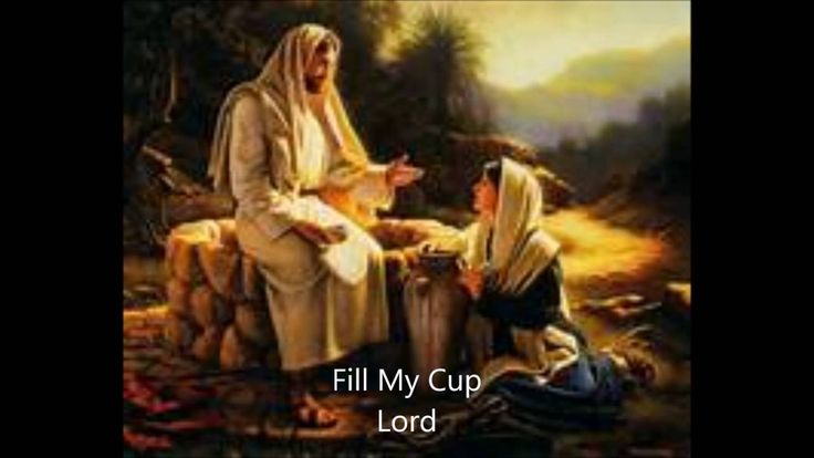 Fill My Cup Lord with Lyrics