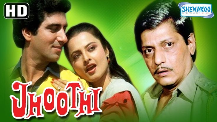 Watch Jhoothi HD - Rekha - Raj Babbar - Amol Palekar - Supriya Pathak - Hindi Full Movie watch on  https://free123movies.net/watch-jhoothi-hd-rekha-raj-babbar-amol-palekar-supriya-pathak-hindi-full-movie/