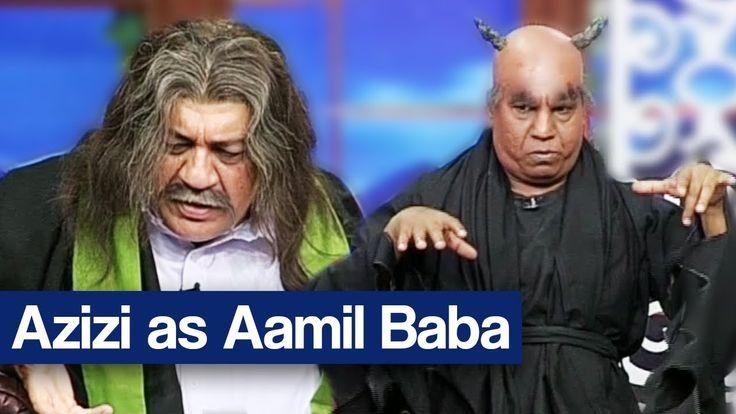 Hasb e Haal - 26 October 2017 - Azizi as Aamil Baba - حسب حال - Dunya News