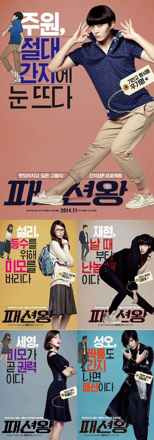 images about dramas on Pinterest   Heartstrings  Pinocchio