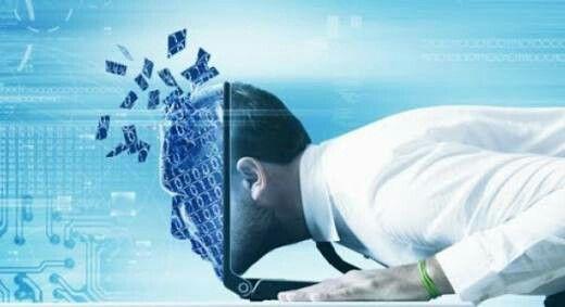 Cyber Addiction