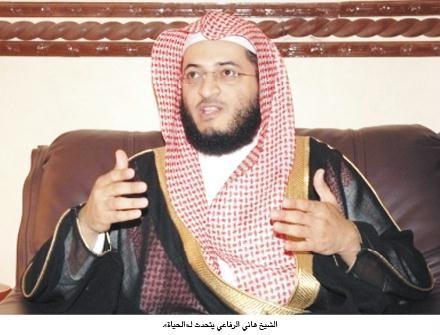 الشيخ هانى الرفاعى #السعودية  http://www.hanialrefai.com/  http://www.mp3quran.net/hani.html  http://ar.islamway.net/scholar/958/%D9%87%D8%A7%D9%86%D9%8A-%D8%A7%D9%84%D8%B1%D9%81%D8%A7%D8%B9%D9%8A  https://audio.islamweb.net/audio/index.php?page=allsoura&qid=476
