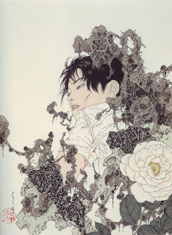 Japansk artist sex