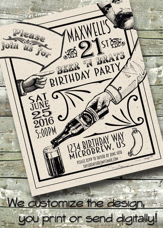 Retro Beer Festival ~ Craft Beer Birthday ~ Beer and Brats ~ 5x7 Invite ~ 8.5x11 Flyer ~ 11x14 Poster ~ 300 dpi Digital Invitation by DitDitDigital on Etsy https://www.etsy.com/listing/270933322/retro-beer-festival-craft-beer-birthday