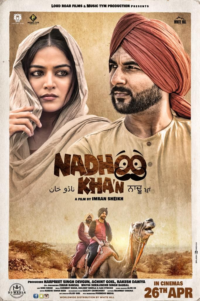 Nadhookhan Second Posters Are Out Movies To Watch Online Download Movies Full Movies Download