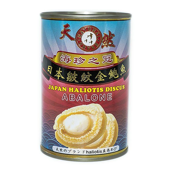 X NA612WNAA2TYU7SGAMZ-5403528 X Imperial Premium Japan Abalone X Premium Abalone Imperial Premium Japan Abalone (8 Heads)