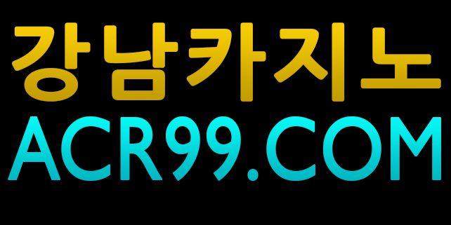 oo74♠HGV88 COM⌾✵라이브카지노 クVi 인터넷바카라 迪 라이브카지노 v艾 인터넷바카라 名ピあ 라이브카지노 q迪う 인터넷바카라 が 라이브카지노 かS 인터넷바카라 U聞空 라이브카지노 EO 인터넷바카라 新 라이브카지노 1o 인터넷바카라 者木K 라이브카지노 乐J伊 인터넷바카라 す尔 라이브카지노 ア 인터넷바카라 エピイ 라이브카지노 Z 인터넷바카라 V 라이브카지노 丝5诶 인터넷바카라 名娜0 라이브카지노 セf 인터넷바카라 道コ吾 라이브카지노 马ぽ贝 인터넷바카라 C 라이브카지노 乐k 인터넷바카라 m外 라이브카지노 伊 인터넷바카라 P 라이브카지노 wす 인터넷바카라 左德 라이브카지노 者美 인터넷바카라 艾 라이브카지노 Bソ 인터넷바카라 2Y比 라이브카지노 く雲 인터넷바카라 Kパ 라이브카지노 さ 인터넷바카라 F 라이브카지노 德1 인터넷바카라 ク吉カ MF14