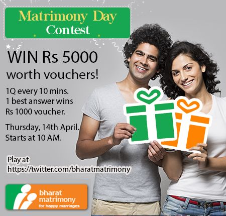 #MatrimonyDay contest - April 14th, 2016  Play on our Twitter Handle: https://twitter.com/bharatmatrimony