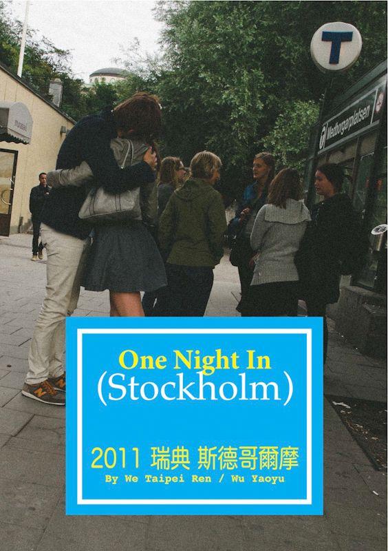 We Taipei Ren: One Night In Stockholm