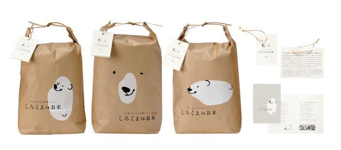 「しろくまんま」、「しろくまのお米」のパッケージデザインを手掛けるのは、地元・新潟のクリエイターである石川竜太さん。 真っ白でやさしい「しろくまのお米」としろくまんまの雰囲気が見事にマッチしています。 石川さんはこの「しろくまのお米」で、新潟ADC(アートディレクタークラブ)賞グランプリを受賞されたそう!