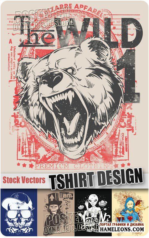 Принты на футболки - Векторный клипарт | T-shirt design vector