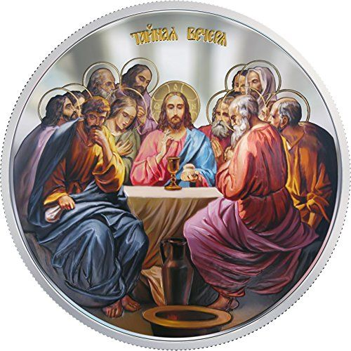 Beautiful Coins with Religious Images