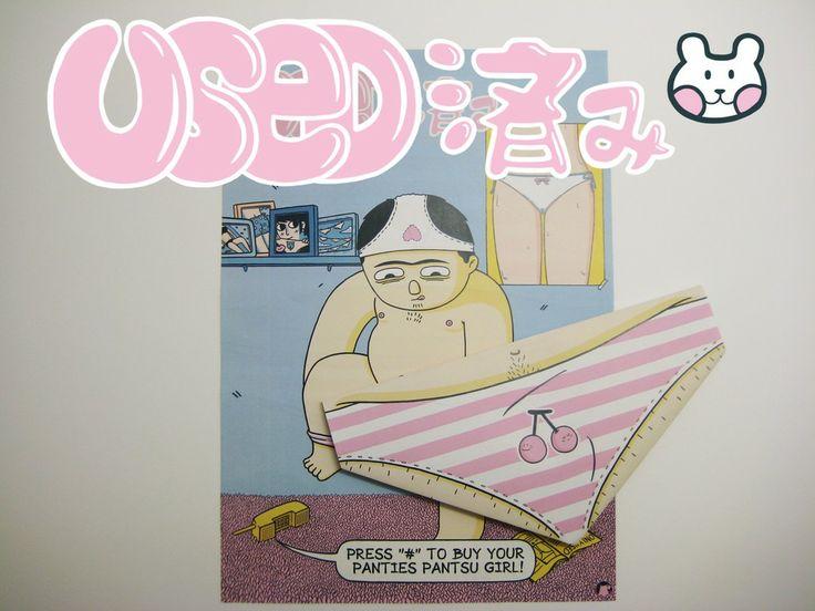 Used Pantsu via OAKVILLEstore. Click on the image to see more!