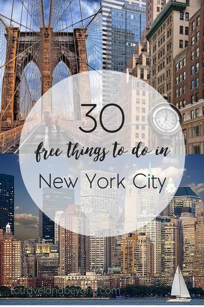 30 FREE Things To Do In New York City | {BLOGGING} To Travel & Beyond | New york travel, New ...
