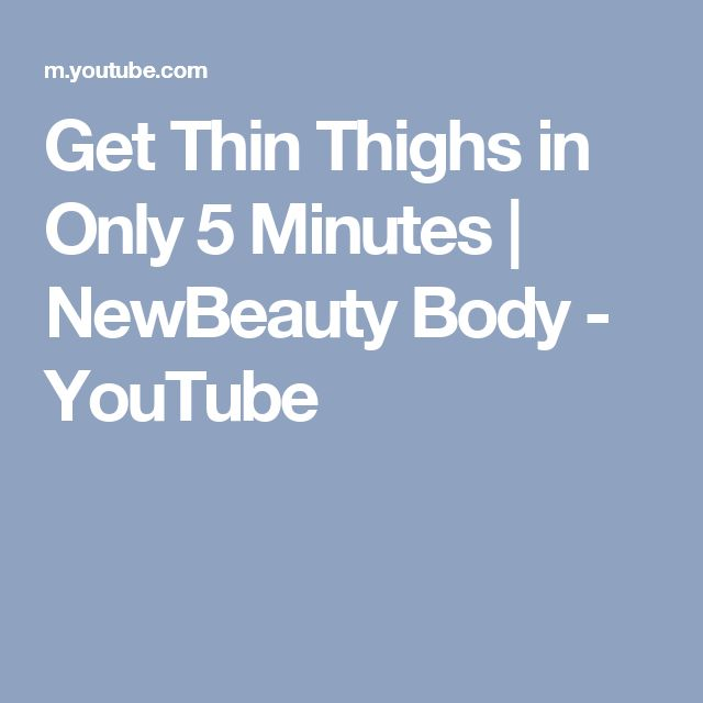 Get Thin Thighs in Only 5 Minutes | NewBeauty Body - YouTube