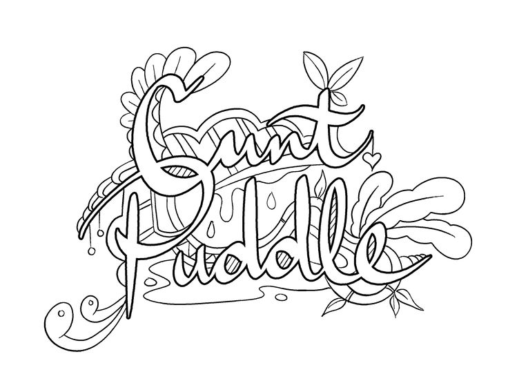 cunt puddle coloring page by colorful language posted with - Surfboard Coloring Pages Print