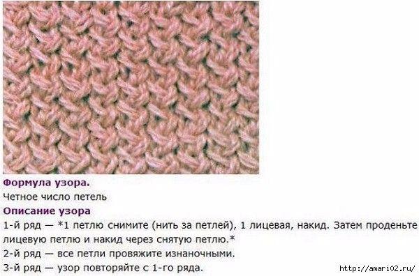 135968297_image__2_.jpg (600×396)