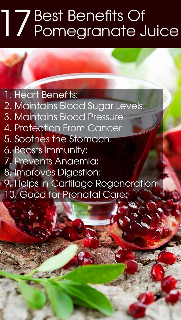 25 Super Strange But Actually Brilliant Beauty Tips That Actually Work Wonders In 2020 Coconut Health Benefits Pomegranate Benefits Pomegranate Juice