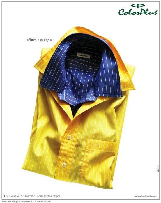 Prismatic Stripes by #ColorPlus #2009