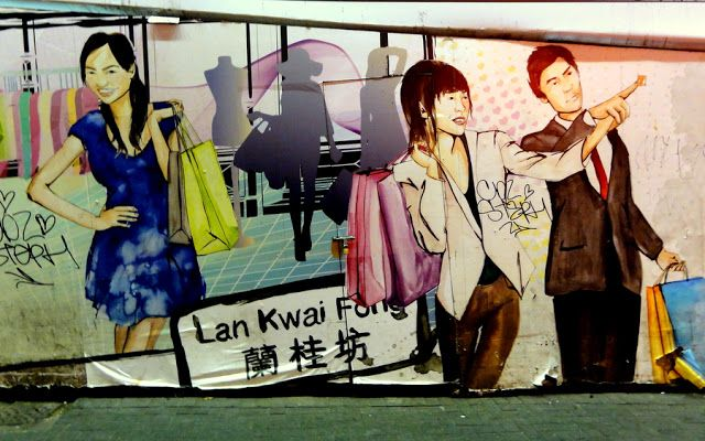 Travel and Lifestyle Diaries Blog: Going Out in Nightlife and Party Central: 'Lan Kwai Fong' in Hong Kong