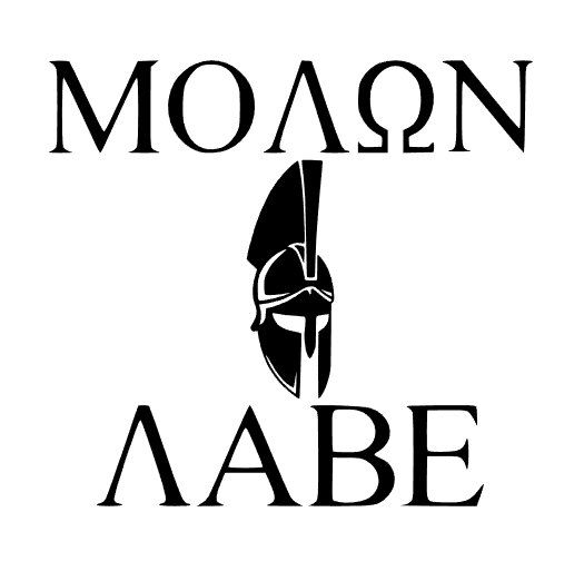 Molon Labe Come and take it car decal helmet greek gun