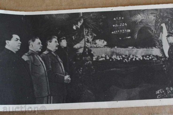 Dimitrov's funeral: L.to R. Malenkov, Vorchilov and Stalin.