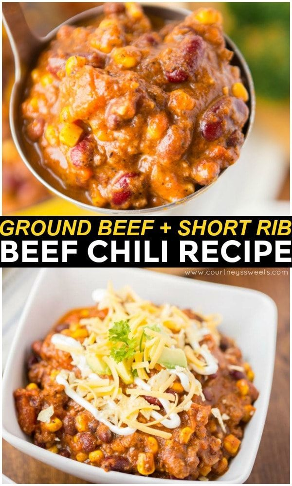 This beef chili recipe is loaded with beef and beans! if you're looking for a ground beef chili recipe that will be filling and comforting this is it!  via @CourtneysSweets