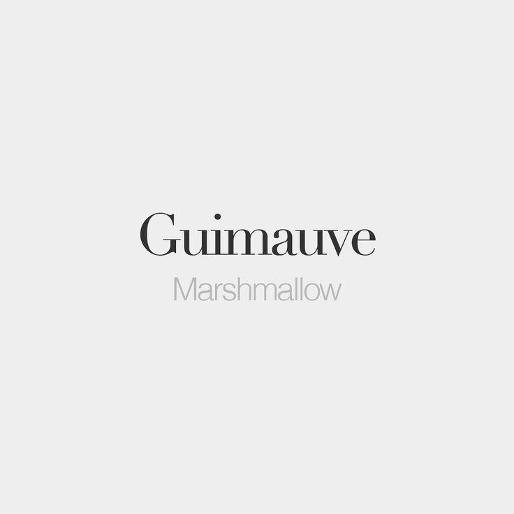 Guimauve (feminine word) Marshmallow /gi . mov/