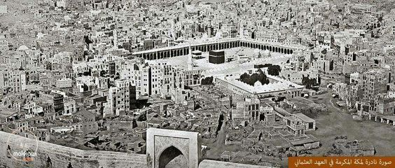 مكة فى العهد العثماني