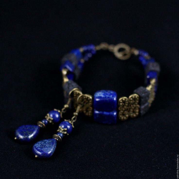 Купить Браслет и серьги Темная ночь (синий комплект украшений, лава, лазурит)