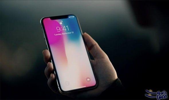 أبل تطلق صفحة دعم لحل جميع مشاكل شاشة أيفون X الجديدة نشرت أبل صفحة دعم لمساعدة المستخدمين فى التعامل مع اله Iphones For Sale Used Iphones For Sale Buy Iphone