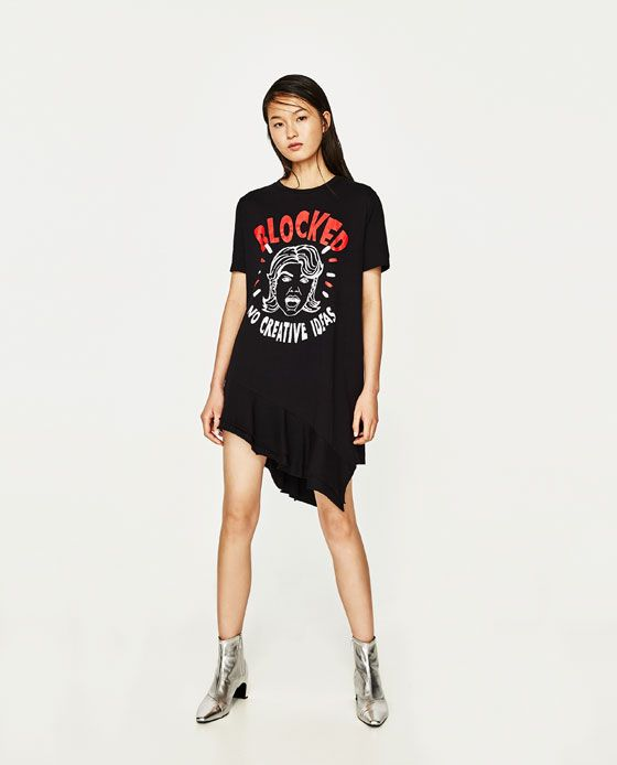 ZARA - TRF - PRINTED T-SHIRT WITH FRILLS