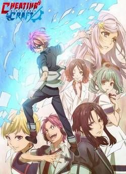 Cheating Craft VOSTFR Animes-Mangas-DDL    https://animes-mangas-ddl.net/cheating-craft-vostfr/