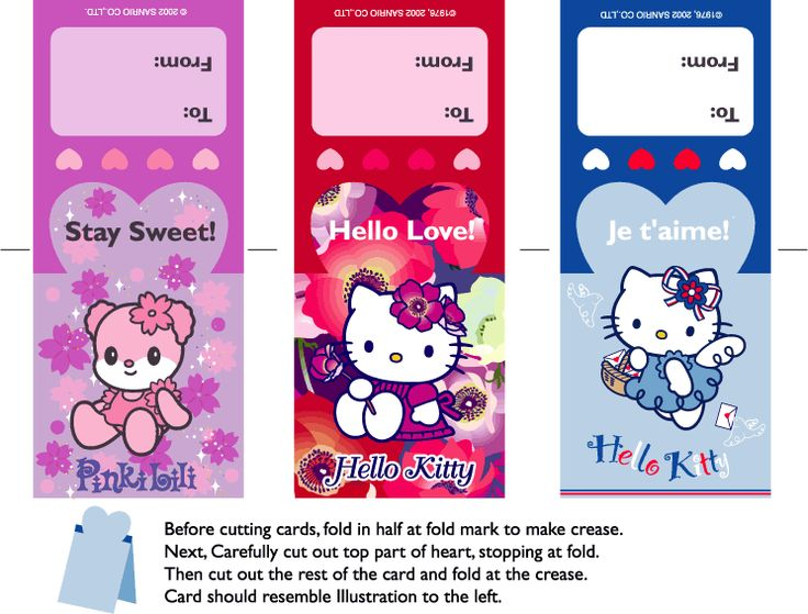 161 best VALENTINE DAY CARD PRINTABLES images – Hello Kitty Valentine Cards