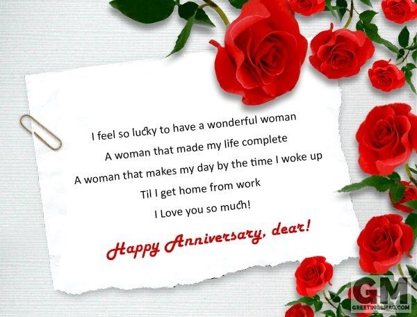 Anniversary Wishes Messages For Aunt And Uncle In 2020 Wedding Anniversary Wishes Anniversary Wishes Message Happy Marriage Anniversary