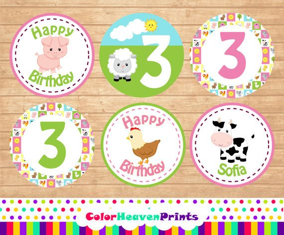 Farm Party Circles for Girl Cupcake Topper by ColorHeavenPrints, $8.00