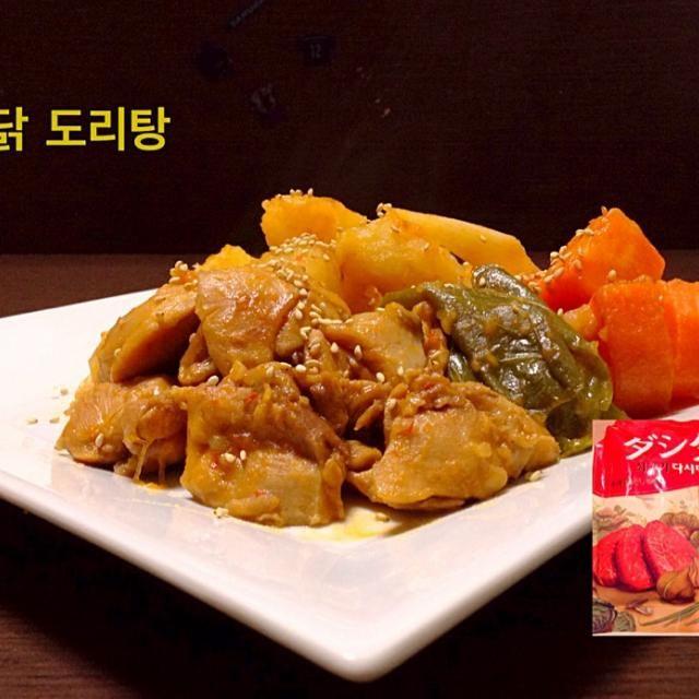 初めて韓国料理に使うダシダを 買いました。韓国の肉ジャガ タットリタンを作って見ました。  うまうま 美味い最高 パクパク食べれます。辛さもgood - 53件のもぐもぐ - 닭 도리탕  (タットリタン) by urasimataro16